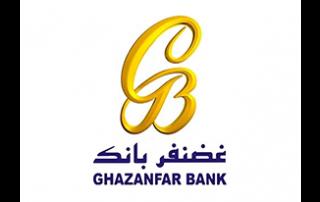 Ghzanfar Bank